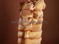 Москва: Шуба из лисы Настоящая модель исполнена применяя горизонтальный расклад из цельных пластин лисы. Отшивается с капюшоном или с воротником стоечкой стан