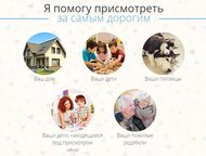 Иркутск: Видеоняня с записью в облако Присмотрит за Вашим домом, Вашими детьми, Вашими питомцами,   Вашими пожилыми родителями.   Записывает видео и звук в обл