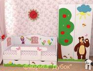 Москва: Очень детская мебель фабрики Дубок Фабрика Дубок - производство оригинальной детской мебели (г. Санкт-Петербург).     Ваш малыш еще спит с Вами?  Ск