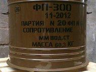 фильтры ФП – 300 Продаём с хранения фильтры - поглотители ФП – 300 ,   Цена договорная., Ульяновск - Разное