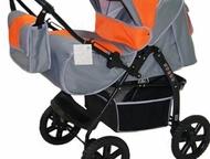 Интернет-магазин детских товаров Приглашаем посетить интернет-магазин детских товаров, у нас большой выбор колясок, одежды, игрушек. Доставка по всей , Москва - Детские магазины