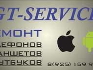 Москва: Ремонт телефон,планшетов,ноутбуков,фотоаппаратов GT-SERVICE - это сервисный центр, которые предоставляет услуги по ремонту:   телефонов-Apple, Samsung