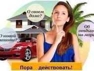 Приглашаю к сотрудничеству Косметическая компания приглашает активных девушек и юношей, милых дам и джентльменов! Без продаж и вложений! Высокий доход, Хабаровск - Работа на дому