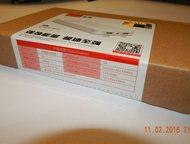 Нижневартовск: New портативный аккумулятор (Power bank) 20000 mAh Новое устройство (запечатанное). Yoobao YB-S9 20000 mAh.   Полезная штука, особенно в наше время, к