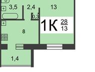 Продаю 1-комнатную квартиру в кирпичном доме Квартира расположена на 1 этаже (высоко). 1992 года постройки, Гостиничного типа, 1/10 этаж, Состояние жи, Нижний Новгород - Продажа квартир