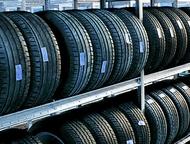 Шины всесезонные Предлагаем большой ассортимент шин по низким ценам для легковых и грузовых автомобилей.   Ширина шины: 175мм, 185мм, 215мм, 260мм, 28, Нижний Новгород - Купить шины