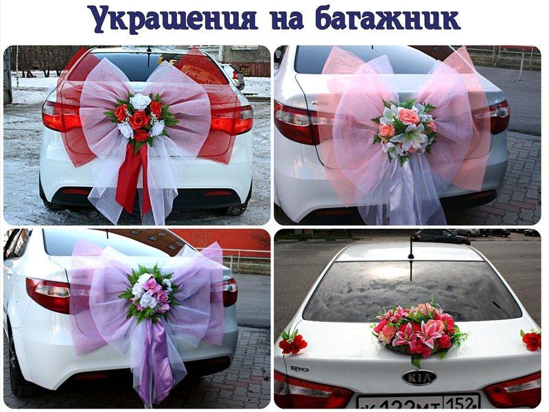 Свадебные украшения на машину нижний новгород