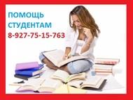 Дипломированный спец Дипломированный спец срочно выполнит диссертацию, дипломную, курсовую работу, эссе, научную статью с полным сопровождением до защ, Новокуйбышевск - Курсовые работы  и дипломные проекты