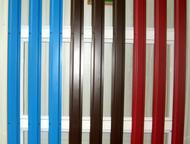 Новокуйбышевск: Профлист, штакетник, металлочерепица Продукция от производителя!   Лист гладкий оцинкованный:    0. 4мм. - 145руб/кв. м.   0. 45мм. - 160руб/кв. м.