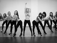 Танцы для женщин, Школа Танцев Кокетка в Новороссийске Танцы для женщин в Новороссийске.   Открыт набор в новые группы в Студии Танцев Кокетка (обучен, Новороссийск - Спортивные школы и секции