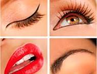 Программа базового курса «Перманентный макияж», Курс VIP, Программа базового курса «Перманентный макияж». Курс VIP.   Примечание: полный курс, по 2 мо, Новороссийск - Курсы, тренинги, семинары