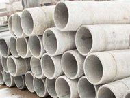 Новосибирск: Труба хризотилцементная 300 вт-9 Труба предназначена для мусоропровода, дымохода, канализации, столбики для забора, для перекрытия крыш гаражей, при п