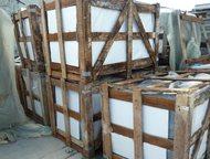 Новый Уренгой: Производство и продажа гранита Тен Браун Производство и продаж гранита Тен Браун с размерами 300*600*18 по цене 53$ за м2. В наличии имеется 2000 м2.
