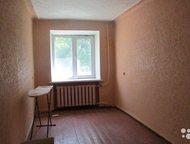 Омск: продаю 2-комнатную квартиру в районе площади Серова в Ленинском АО 2-х комнатная квартира свободной планировки не далеко от Иртышской набережной, в ти