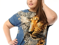 Оренбург: Большая женская одежды оптом от производителя Производство женской одежды предлагает пополнить свой ассортимент качественной продукцией отечественного