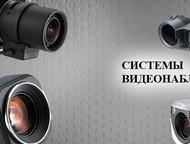 Видеонаблюдение - Лучшее предложение, Продажа и установка, Компания «Widish» предлагает системы IP видеонаблюдения. Аналоговые системы видеонаблюдения, Пенза - Видеокамеры