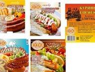 Кемерово: Ищем торговые компании Производим и реализуем сосиски куриные в в/у, в ассортименте  Срок годности: 1 год, при Т=-18С