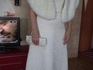 Красивое свадебное платье Свадебное платье размер 44-46 рост 170-173. Платье 7000, шубка и сумочка 1000 руб., Рубцовск - Свадебные платья