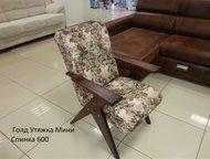 Рубцовск: Кресла малогабаритные Малогабаритные кресла !   Высота кресла до спинки 1160  Высота кресла до сидушки 500  Ширина кресла 640  Глубина сидушки кресла