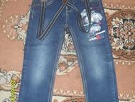 Продам джинсы Джинсы на мальчика в отличном состоянии на подтяжках размер 19. Длина по внутреннему шву 42 см., Рубцовск - Детская одежда