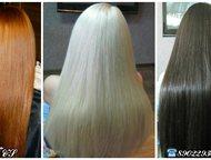 Самара: Наращивание волос профессионально и доступно Качественное наращивание волос по разумным ценам!   -итальянская технология наращивания  -метод пришивани