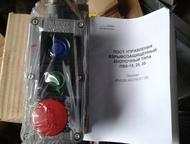 Санкт-Петербург: взровозащищенные коробки, кнопки коробка PB ExdI IP66- 3000р  кнопочный пост ПВК-15, 25, 35 -1500р