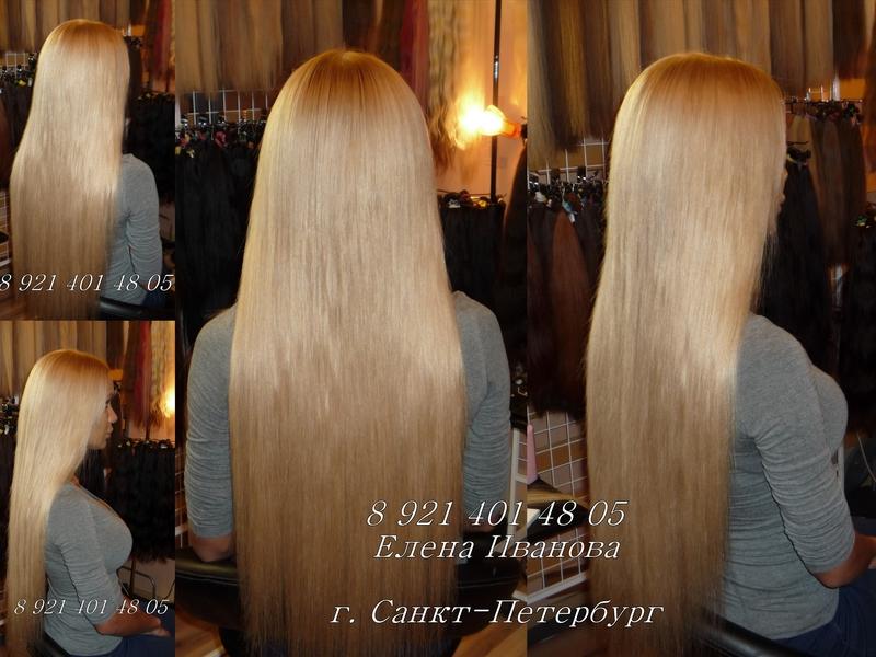Спб недорого наращивания волос цена