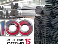 Ангарск: Нержавеющий лист - Импортный и отечественный, Нержавеющая сталь от Российской Торговой Группы – это максимальный выбор товаров высокого качества. В на