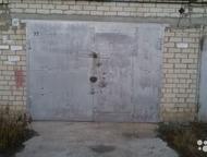 Сдам гараж Гараж в заводском районе на 16 квартале за 10 гор больницей, охрана, смотровая яма, погреб, подъезд круглый год, Саратов - Гаражи, стоянки