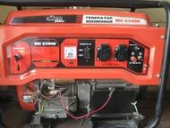 Саратов: генератор бензиновый MG 6500E выпуск 2013г в отличном состоянии, с документами,