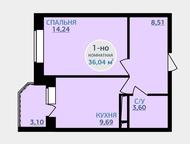 Продам 1 ком квартиру 37 кв, м, на Малиновского ГП3, 3 эт Продам 1 ком квартиру 37 кв. м. на Малиновского ГП3. 3эт. за 1920000 руб. дом готов. сдача в, Тюмень - Продажа квартир