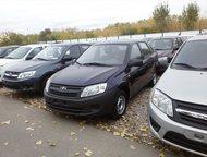Lada Granta седан Lada Granta седан, 2015 г. , новый   1. 6 5MT, бензин, передний привод, левый руль    Комплектация Норма (21901-41-037)  1, 6 л. , 8, Тольятти - Купить новый авто