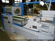 Тула: Капитальный ремонт токарных станков 16к20 в Туле Капитальный ремонт токарных станков 16к20 в Туле. В продаже имеются станки 16к20 после капитального р