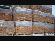 Тула: Блоки фбс б, У, и кирпич б, У, Продам блоки фбс 3 , 5 , 6 . Также есть доборные на 90 и 120. Кирпич красный полнотелый. б. У. советского производства.