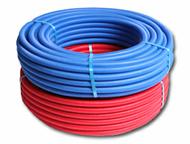 Металопластиковая труба диаметром 16 и 20 мм, Продам трубу металлопластиковые диаметром 16 мм. 25 шт. По 100 метров. И 20 мм . 10 шт. По 100 метров. В, Тула - Строительные материалы