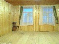 Москва: Дом 66 м, брев, ель, На Вывоз 60 км, от Твери 67 км от Волоколамска.   Продаю дом на вывоз, без участка 64 м2. из бревна ели.   В хорошем состоянии, с