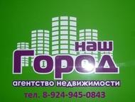Продам 2-х комнатную квартиру в центре Продам 2-х комнатную квартиру по адресу : ул. Некрасова 101, площадь 44 м2, старой планировки, кирпичный дом, г, Уссурийск - Продажа квартир