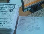 Уссурийск: Реклама на квитанциях ЖКХ в Уссурийске Предлагаем разместить вашу рекламу на квитанциях ЖКХ.   Основные особенности:   * платёжное поручение 100% попа