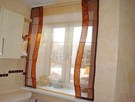 Волгоград: Римские шторы Пошив на заказ: римские шторы из любых видов тканей.     Основное отличие римских штор от штор классических: они поднимаются вверх с пом