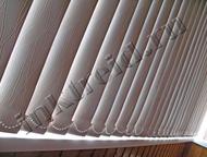 Жалюзи вертикальные Производство вертикальных жалюзи.     Обширный выбор цветов и тканей в различных ценовых категориях.   Даже бюджетные ткани (более, Волгоград - Шторы, жалюзи