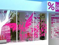 Волгоград: Изготовление и монтаж наружной и внутренней рекламы Печать, монтаж.     Высококачественная печать с разрешением 720 dpi -1440 dpi,   производство.   -